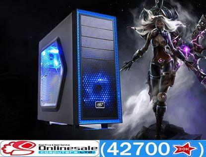 Picture of AMD Ryzen 3 2200G 8GB 1TB GTX1050 2GB